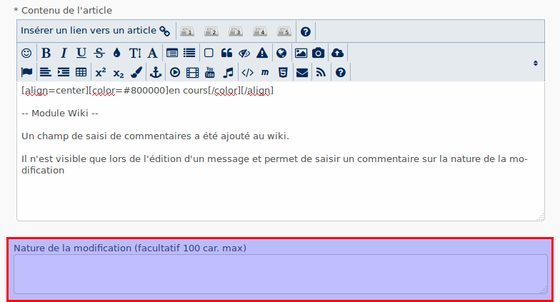 wiki_champ_commentaires